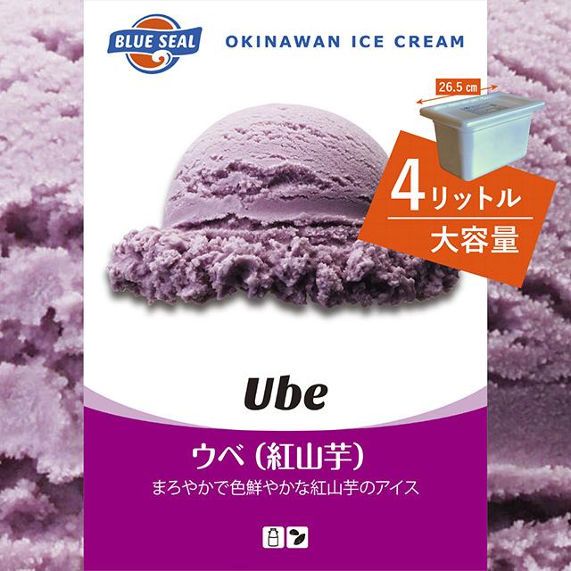 ブルーシールアイス/ウベ〈業務用4L〉