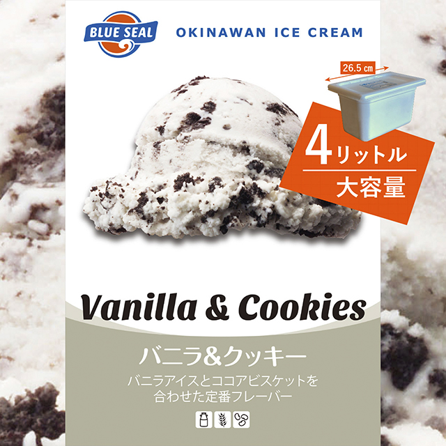 ブルーシールアイス/バニラ&クッキー〈業務用4L〉