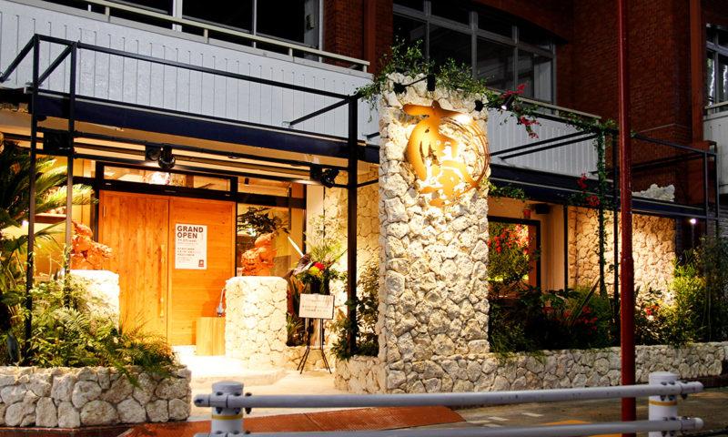 南風 新栄葵店