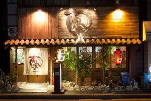 南風丸の内堀川店