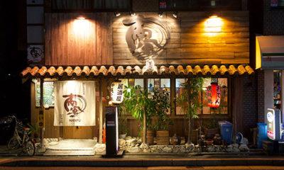 南風 丸の内堀川店