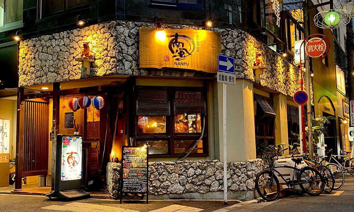 南風名古屋駅前店