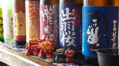 季節の日本酒