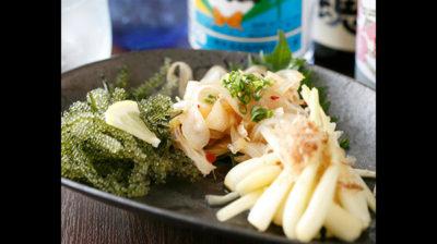 沖縄珍味の盛り合わせ
